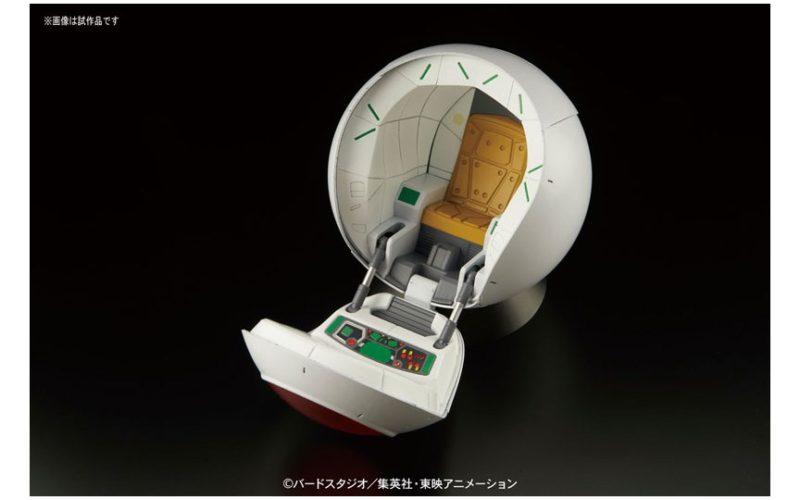 figure-rise-mechanics-saiyan-s-spaceship-pod-dragon-ball-z-bandai (1)