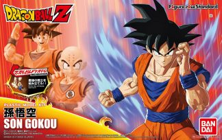 Dragon Ball Bandai FIGURE RISE MODEL KIT KRILLIN CRILLIN