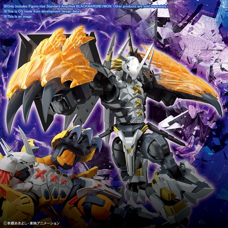 Bandai Digimon Adventure 02 - Black Agumon - Black WarGreymon - Digivolving Spirits #08 15cm
